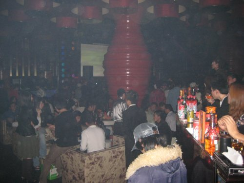 Club Mix Discotheek Beijing